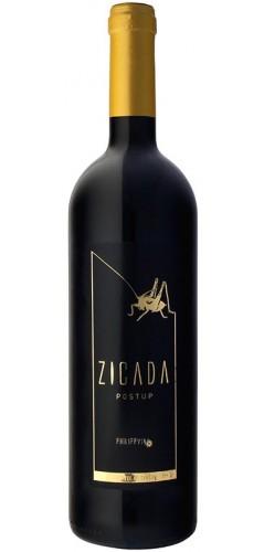 ladislav kangjera zicada postup winebar peninsula str 1 239x500 1